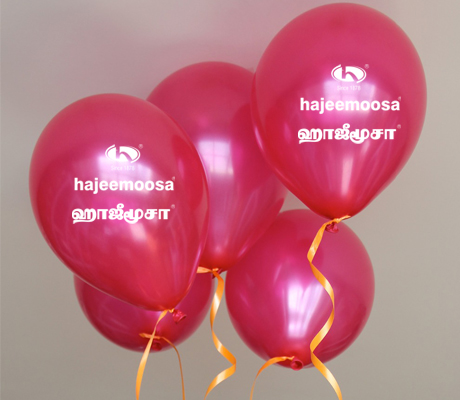 Promotional Balloons In Tamil Nadu