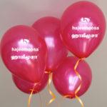 Wedding Balloons Suppliers in Madurai